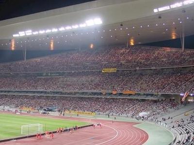 Interior View Of Atatürk Olympic Stadium