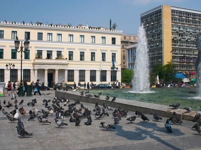Kotzia Square And City Hall