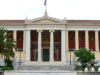 National & Kapodistrian University Of Athens