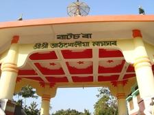 Athkheliya Namghar