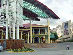 Atrium Mall.