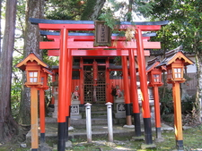 Attached Inari Shrine