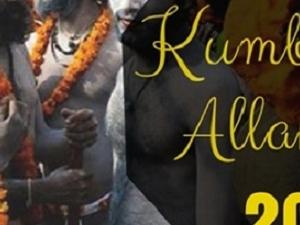 Ardh Kumbh Mela 2019 Allahabad Fotos