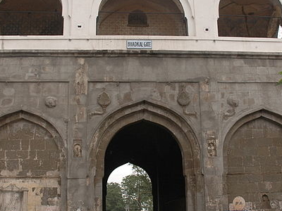 Aurangabad Darwazas