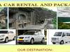 Aurangabad Shirdi Cab Rental