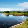 Avacha River View With Koryaksky In Backdrop - Kamchatka