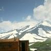 Avachinsky Seen From Base Camp