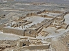 Avdat (Ovdat) Ruins