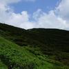 A View Around Misen Peak Of Daisen