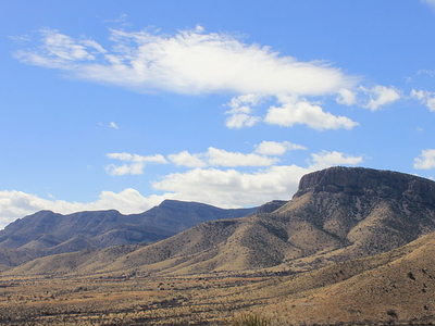 A View From The Walking Trails Above Kartchner Caverns State Park