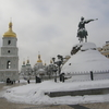 A View Of Saint Sophia Cathedral In Kiev