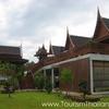 Ayutthaya Instituto de Estudios