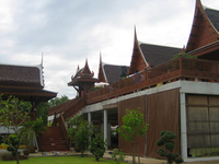 Ayutthaya Studies Institute