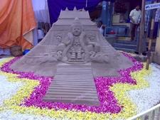 Ayyappa By Sand