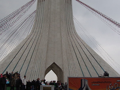 Azadi Tower View
