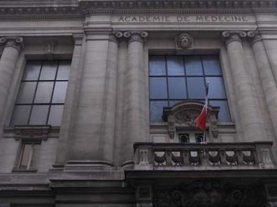 Acadmie Nationale De Mdecine Exterior