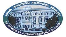 Adjara Gov Logo