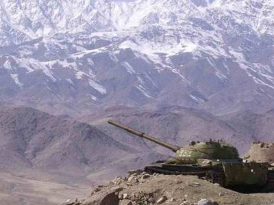 Andscape Of Afghanistan