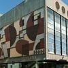 Agder Teater