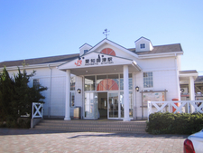 Aichi-Mito Station