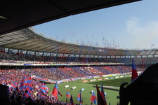 FC Tokyo Supporters