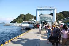 Akajima Port