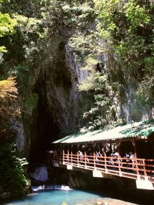 Akiyoshidō Cave