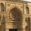 Aqmar Mezquita