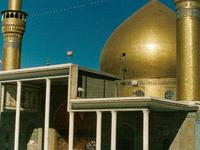Al-Askari Mosque