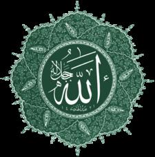 Allah Eser Green