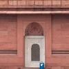 Allama Iqbals Tomb North Wall