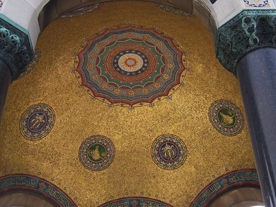 Dome's Interior Part