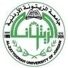 Al Zaytoonah University Logo