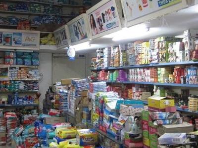 Aminabad Thok Bazar