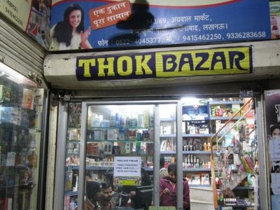 Aminabad Thok Bazar Main