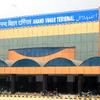Anand Vihar Terminal