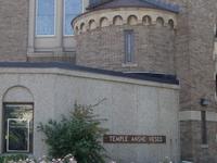 Templo Anshe Hesed