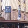 Anzac Square Arcade