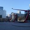 Another View Of Rotterdamse Schouwburg