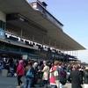 Grandstand At Aqueduct Racetrack