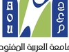 Arab  Open  University  Logo