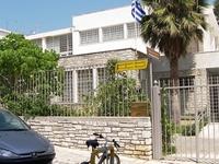 Museu Arqueológico de Corfu