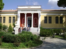Archaeological Museum Of Volos