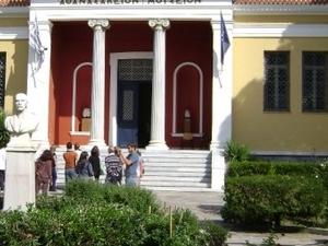 Museo Arqueológico de Volos