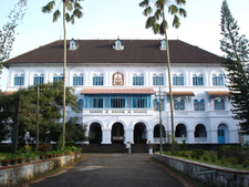 Syro-Malabar Catholic Archbishop's House