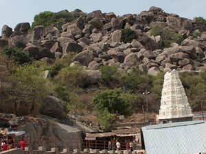 Ardhagiri