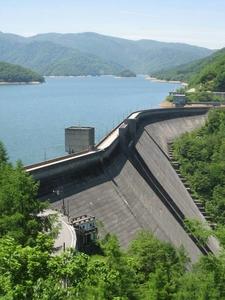Arimine Dam