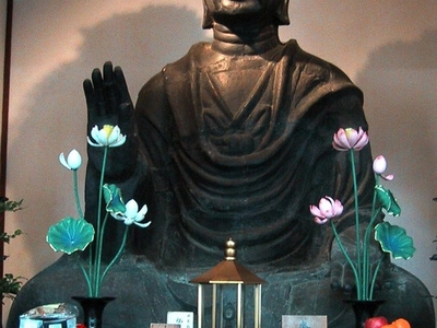 Great Buddha Of Asuka Dera