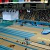 Ataköy Athletics Arena