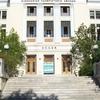Athens Economical University